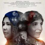 Stranger / Sister Poster