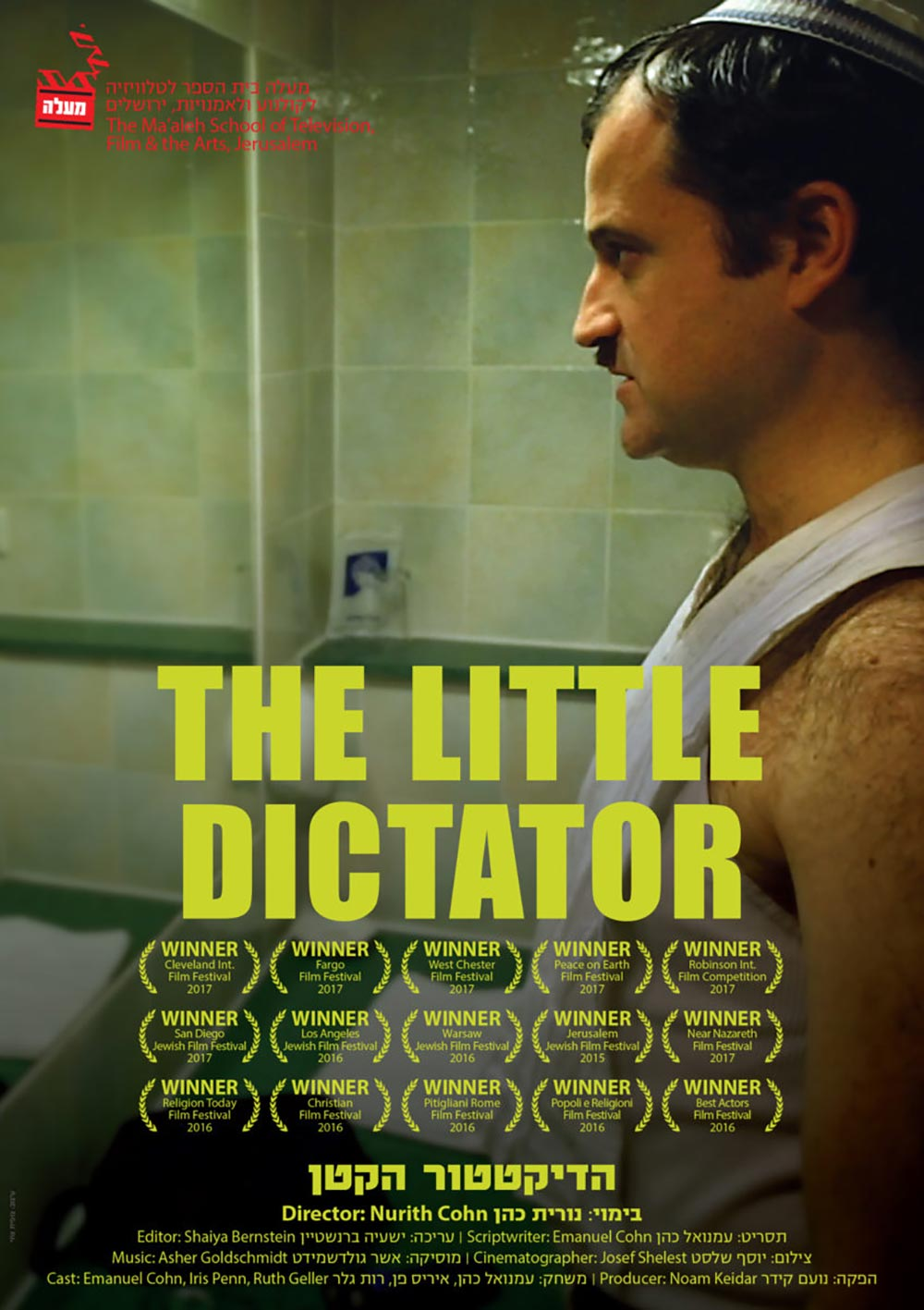 The Little Dictator