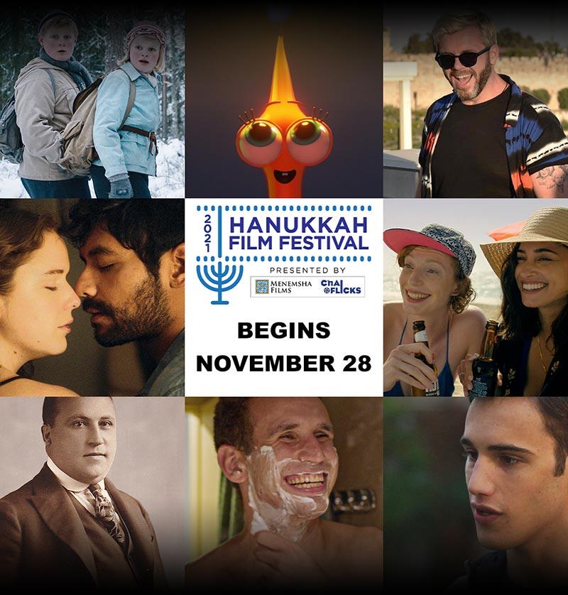 2021 Hanukkah Film Festival Begins November 28